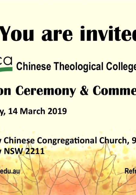 2019 Graduation Invitation Card (Eng)