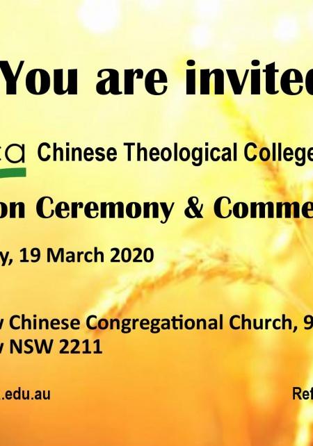 2020 Graduation Invitation Card (Eng)